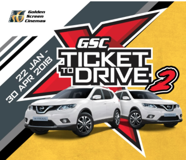 GSCinema Ticket to Drive 2