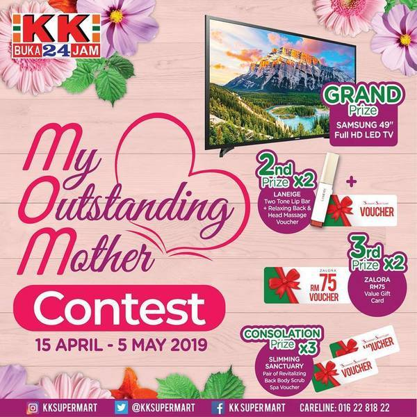 kk-super-mart-s-my-outstanding-mother-mother-s-day-contest