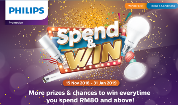 philips-spend-and-win