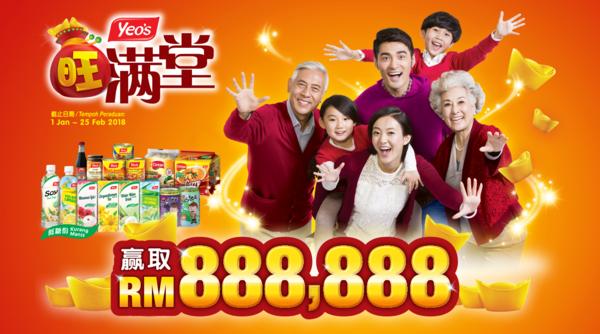 Yeo's RM888,888 CNY 2018 Contest!