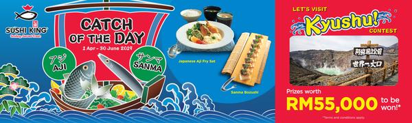 sushi-king-lets-visit-kyushu