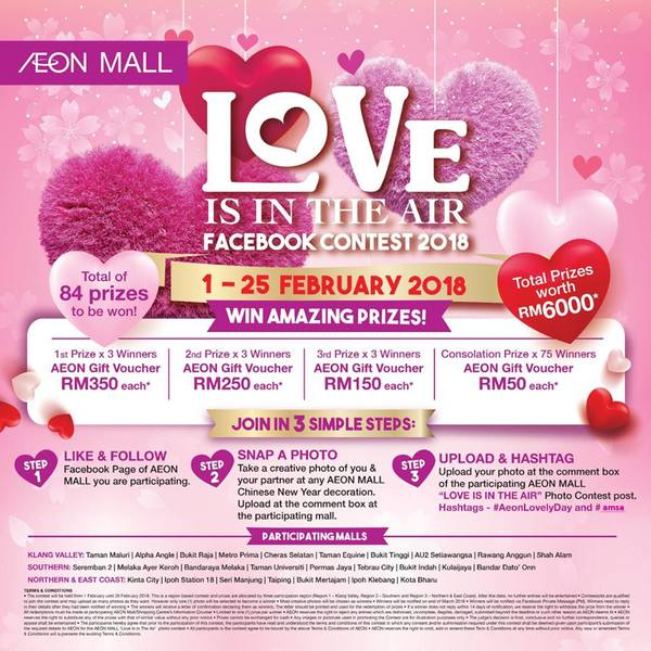 AEON MALL Love Is In The Air Facebook Contest