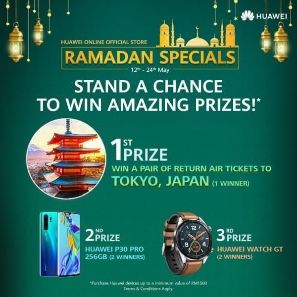 huawei-online-offical-store-ramadan-specials