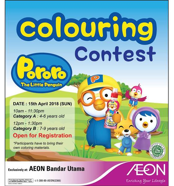 AEON Pororo Colouring Contest