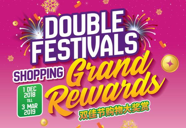 the-store-double-festival-grand-rewards