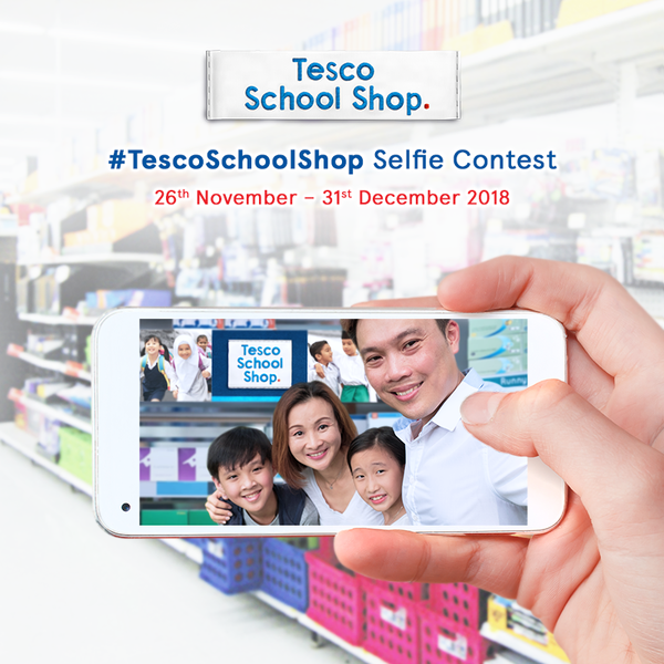 tesco-school-shop