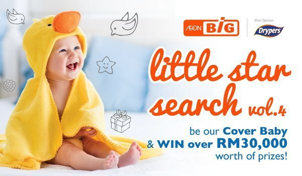 aeon-big-little-star-search-vol-4-contest