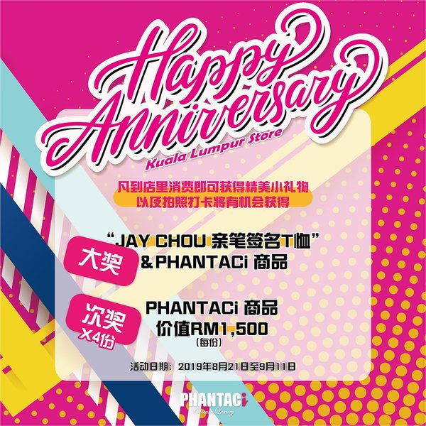 phantaci-malaysia-anniversary-contest