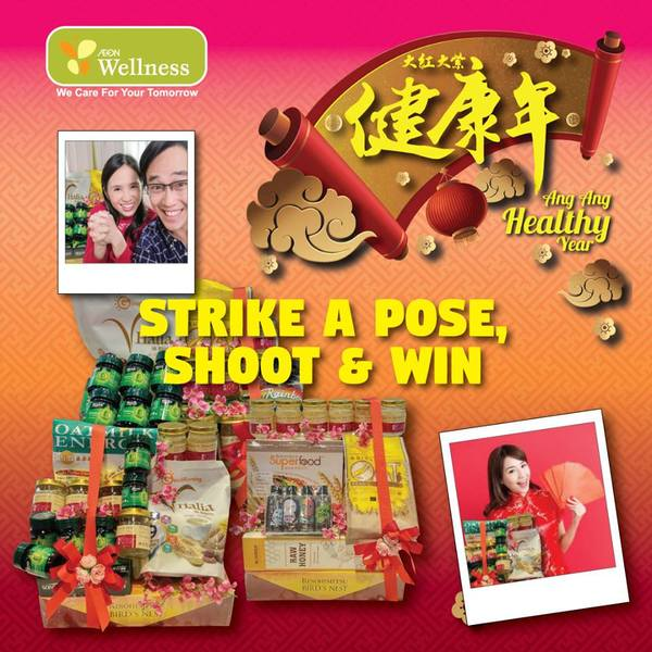 aeon-wellness-strike-a-pose-shoot-and-win