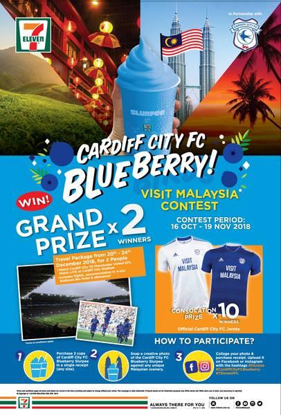 cardiff-city-fc-blueberry-slurpee-visit-malaysia-contest