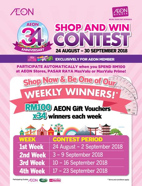 aeon-34th-anniversary-shop-and-win-contest