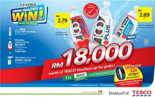 Drink Healthy & Win with 100Plus