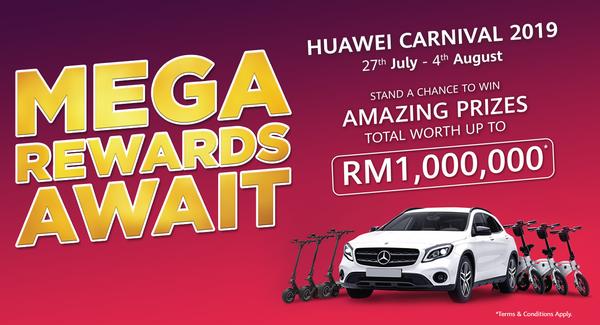 huawei-mega-rewards-await