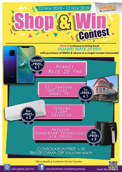 gama-shop-and-win-contest