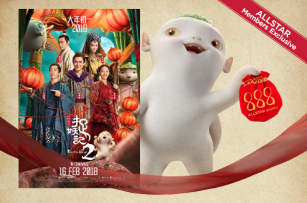 Monster Hunt 2 Watch and Win Contest