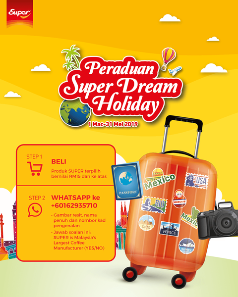 super-dream-holiday-contest