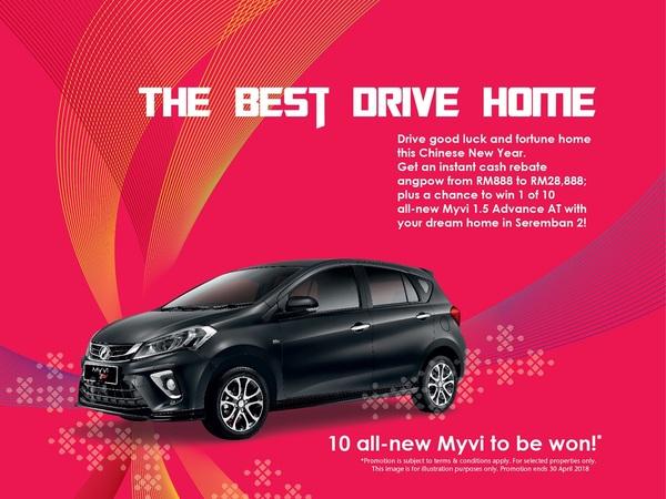 赢取一辆MyVi!! Win a MyVi!!