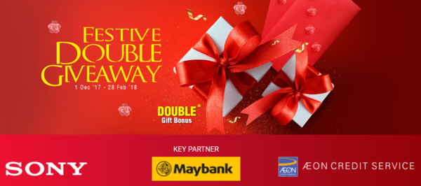 Festive Double Giveaways at Senheng/senQ with iPhoneX