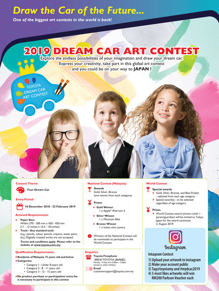 toyota-dream-car-art-contest