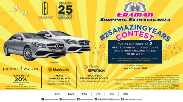 eraman-shopping-extravaganza-25amazingyears-contest