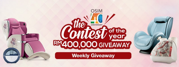 osim-40th-anniversary-contest