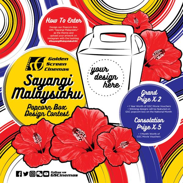 sayangi-malaysiaku-popcorn-box-design-contest