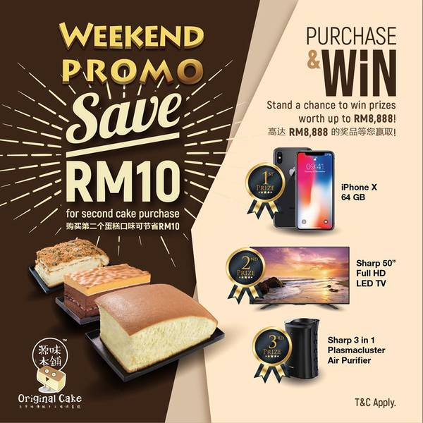 Original Cake Purchase & Win