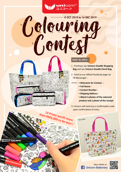 unicorn-s-2019-colouring-contest