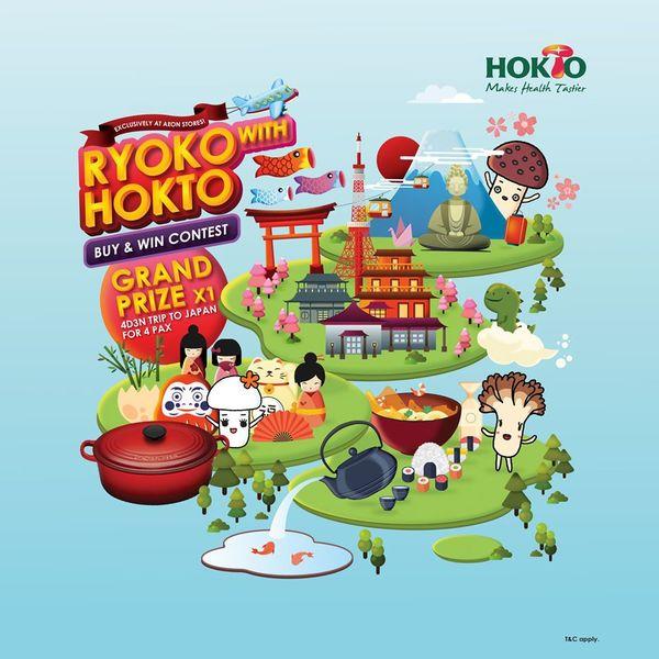 ryoko-with-hokto-buy-win-contest