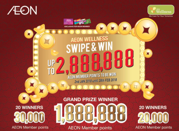 赢取总值 2,888,888 点 AEON 积分!Giving away total 2,888,888 AEON Member Points!