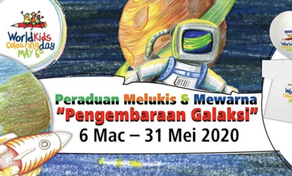 galaxy-adventure-nationwide-drawing-and-colouring-contest