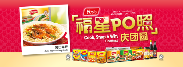 yeos-cook-snap-and-win-contest