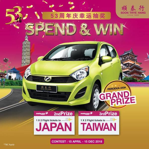 53th Anniversary Spend & Win