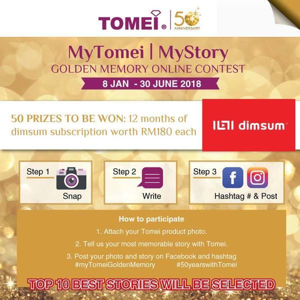 Tomei Golden Memory Online Contest