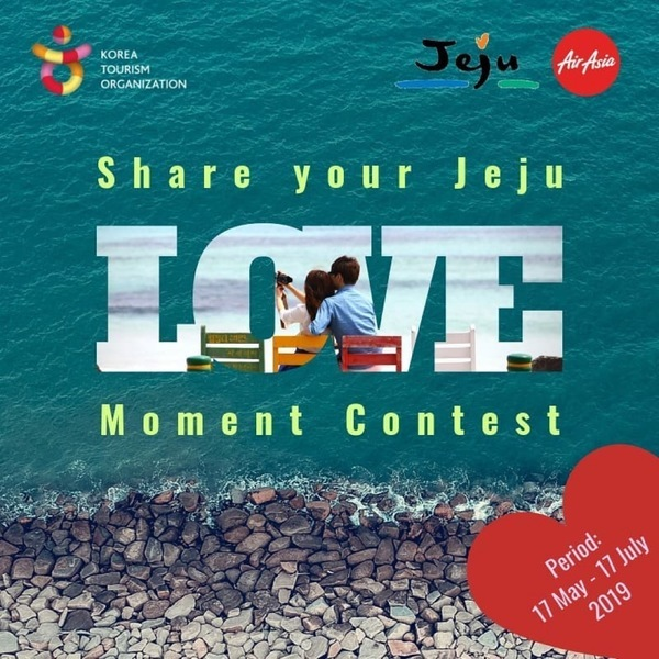 share-your-jeju-love-moment-contest