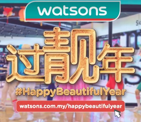 Watsons Win RM8,888 Now!