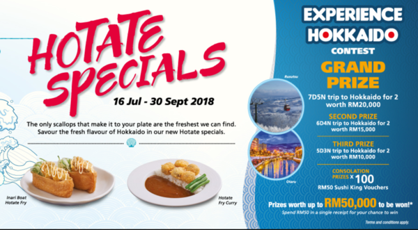 sushi-king-hotate-specials