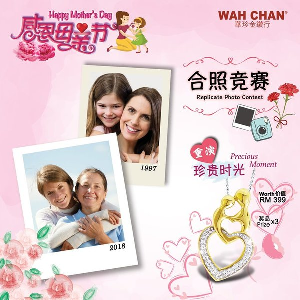 Wah Chan Mother's Day Photo Contest