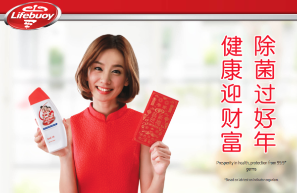Lifebuoy Win RM8,888 every 8 days!!!!