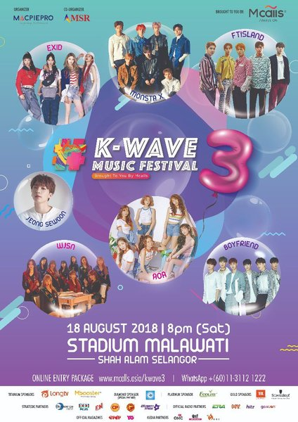 k-wave-music-festival-3-100-plus-buy-win-contest