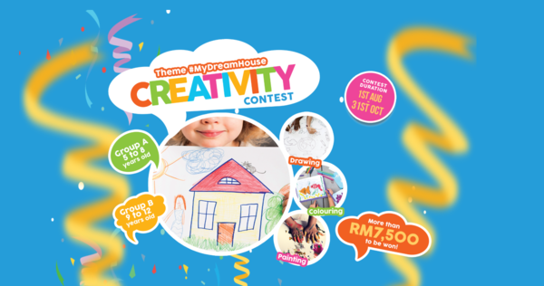 lbs-creativity-contest