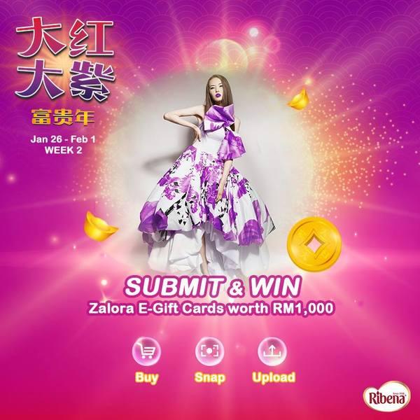 赢取高达RM1,000的现金礼券!Win Up to RM1,000 Cash Vouchers!