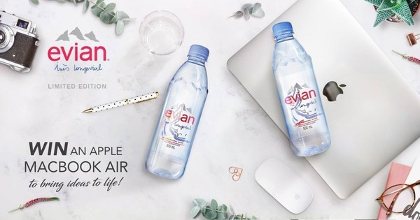 evian-x-ines-longevial-7-eleven-sms-contest