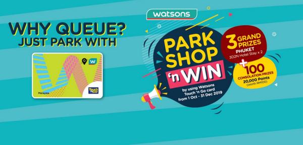 watsons-park-shop-win