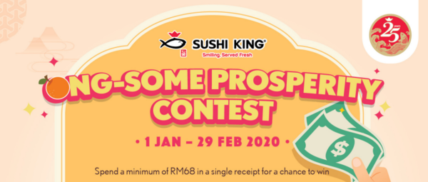 sushi-king-ong-some-prosperity-contest