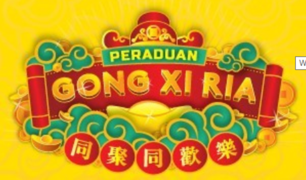 win-a-gold-bar-worth-rm6000-with-the-ufs-gong-xi-ria-contest