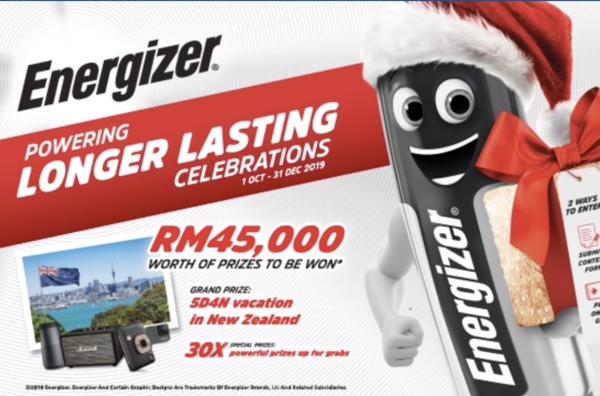 energizer-longer-lasting-celebrations