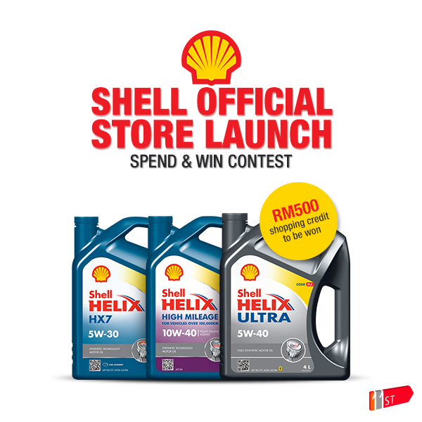 11street Shell Official Store Launch Spend & Win