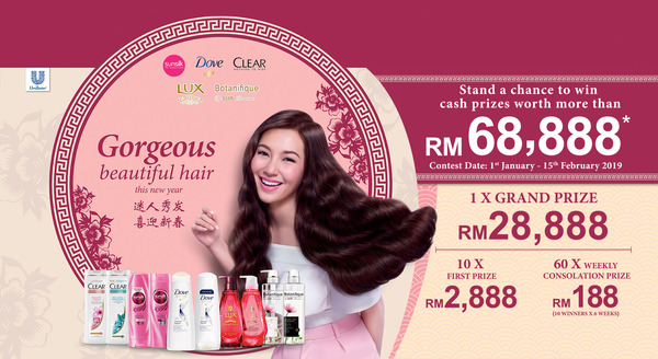 unilever-gorgeous-beautiful-hair-this-new-year