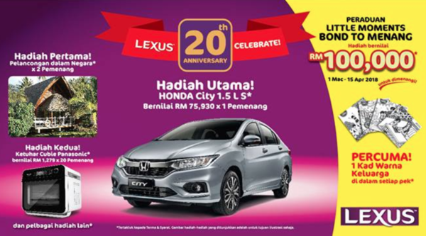 LEXUS Litte Moments Bond To Menang Contest